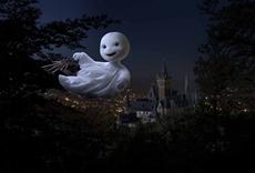 El pequeño fantasma